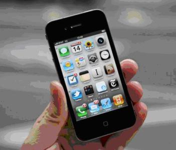 iPhone global phone