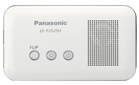 panasonic pocket projector