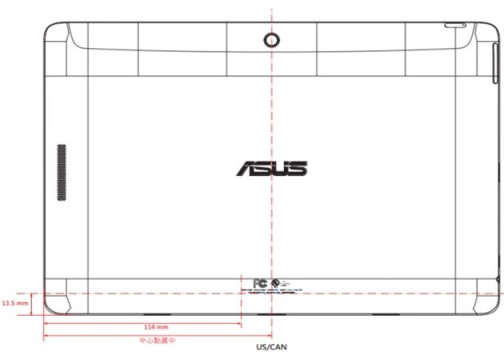 unknown ASUS tablet