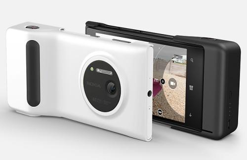Lumia 1020 camera phone