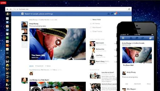 facebook new look