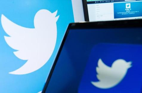 twitter own online video platform